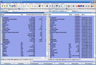 OperaAC и TCDL - сборки, полезные всем.