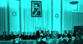"""✡ Uimitoarea """"dramă"""" de dinaintea Declarației de Independență a Israelului"""