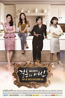 Goddess of Marriage Korea Drama Terbaru