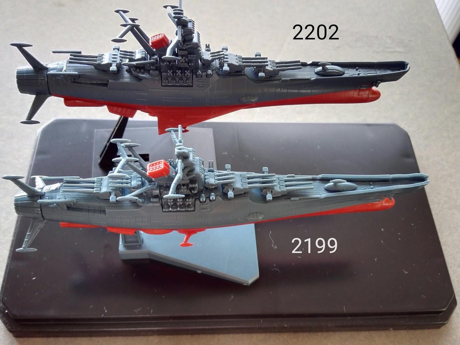 宇宙戦艦ヤマトの画像 p1_13
