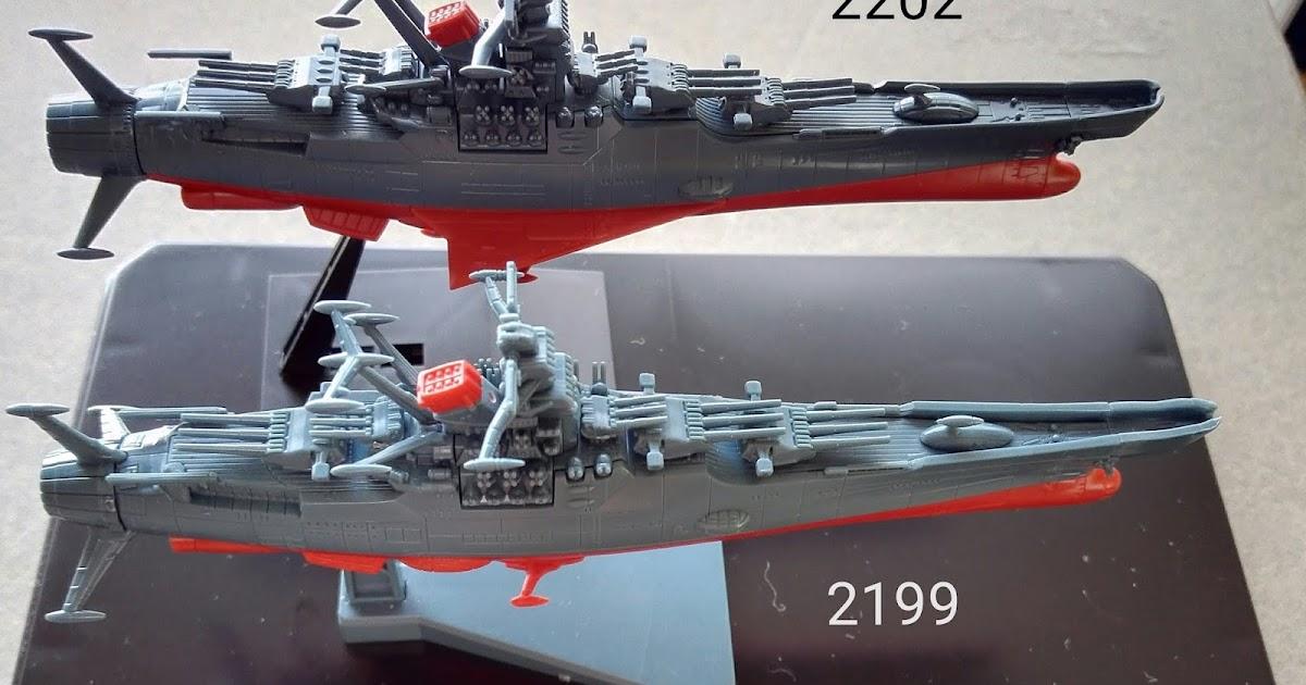 宇宙戦艦ヤマトシリーズの画像 p1_10