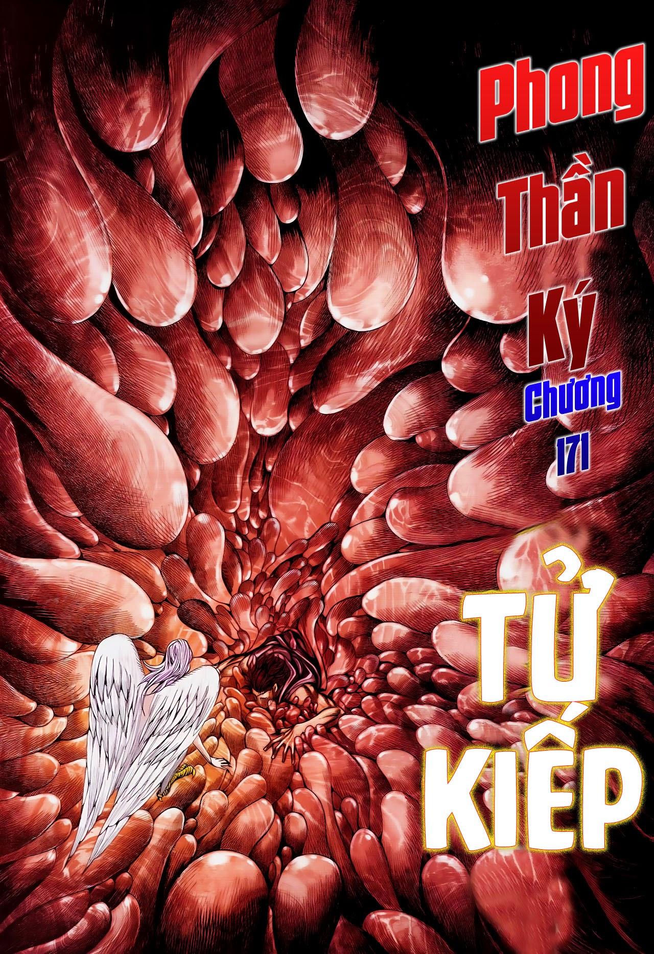 Phong Thần Ký Chap 171 - Trang 1