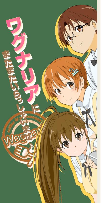 [ Info-Anime ] Working Season Ketiga Umumkan Seiyuu Dan Perlihatkan Key Visual Terbaru