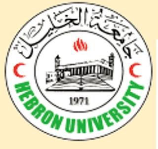 جامعة الخليل تشارك في اجتماع الخبراء الدولي الذي تنظمه الأكاديمية العالمية للآداب والعلوم بمكتبة الإسكندرية