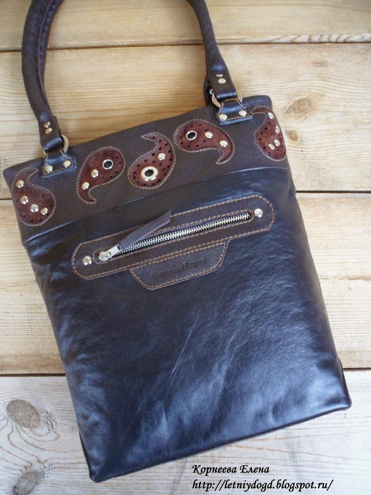 кожаная сумка с орнаментом пейсли