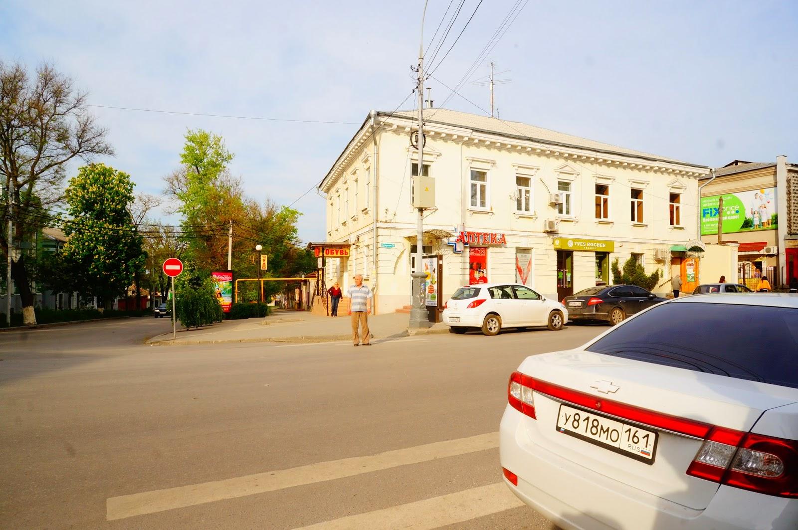 Архитектура-Таганрога