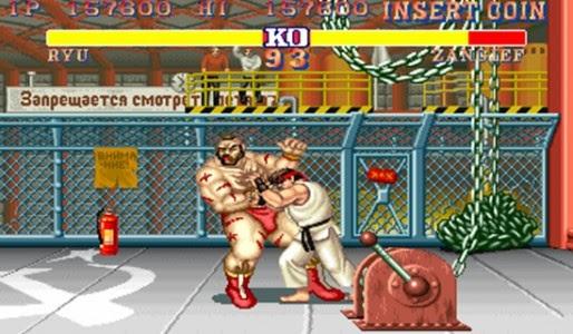تحميل لعبة قتال الشوارع للاندرويد - Street Fighter