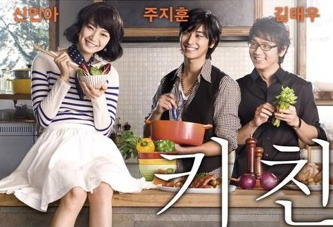 The Naked Kitchen Subtitle Indonesia