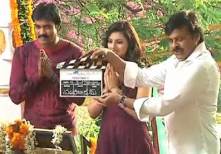 Chiranjeevi at Sunil's New Movie Opening – Video