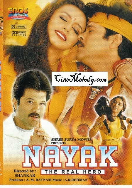 Nayak  2001