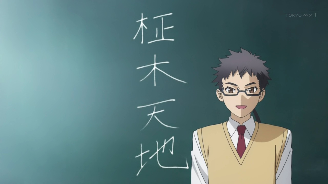 Tenchi posing as a teacher