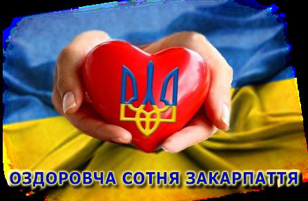 http://ozdorov.info