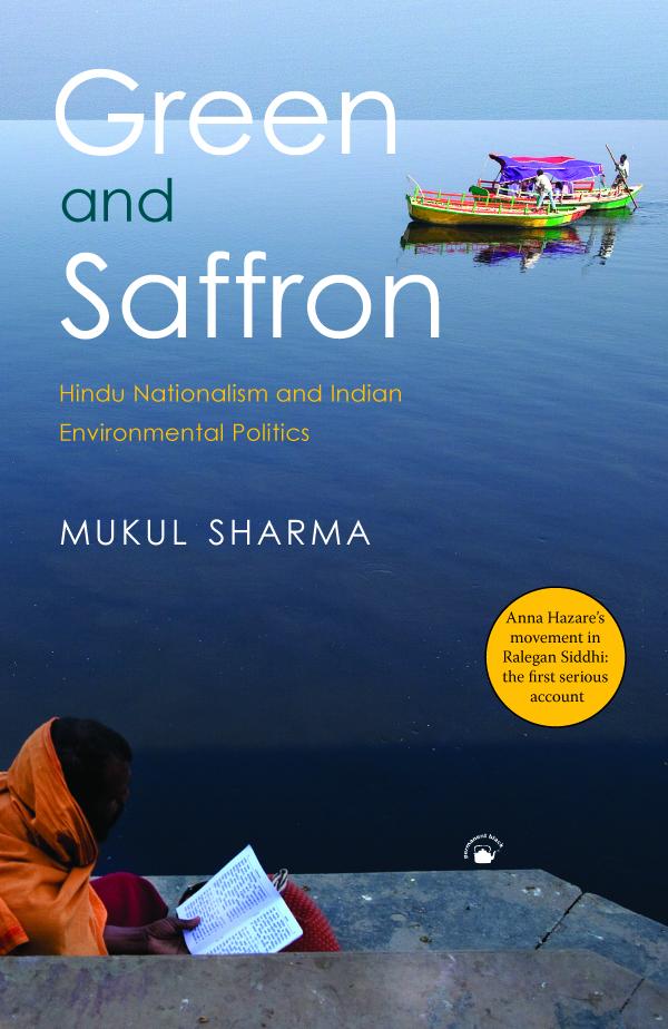 hindu nationalism essay