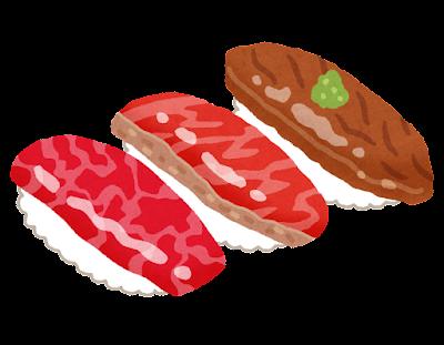肉寿司のイラスト