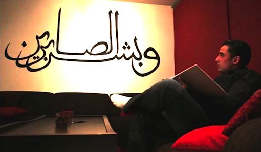 fathi otmani dutch nasheed islamic music most high ya rabbi
