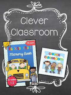 Stock Your Classroom Give Away!, The Schroeder Page, Photo