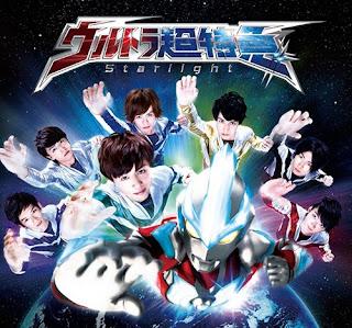 Ultra Chotokkyu 超特急 - Starlight