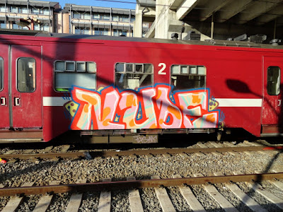 OWN graffiti