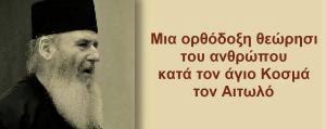 Αρχιμ. Βασίλειος, Προηγούμενος Ι.Μ. Ιβήρων