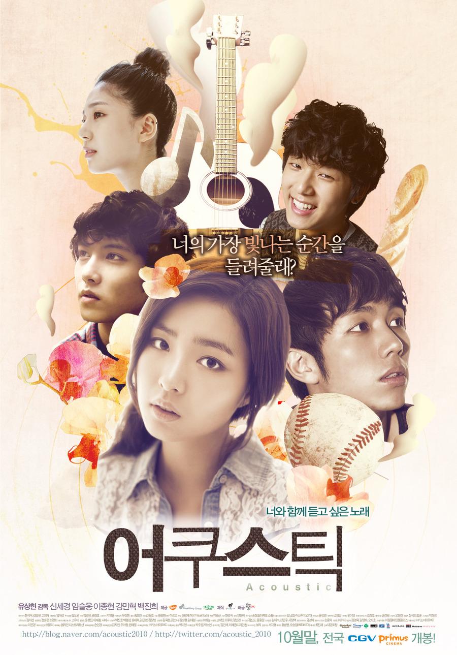 Acoustic (2010) Acoustic+korea+movie+poster+2010+dvd