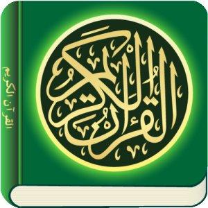 al quran mp3 download