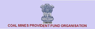 CMPFO Recruitment 2013