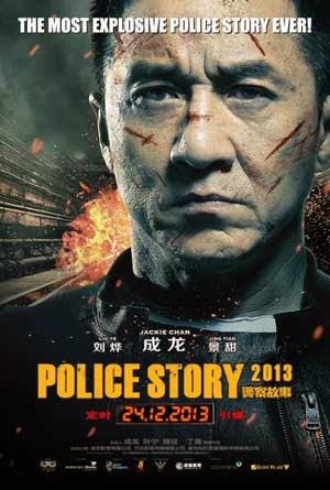 Police Story (2013) BluRay 720p cupux-movie.com