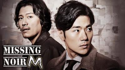 Biodata Pemeran Drama Korea Missing Noir M