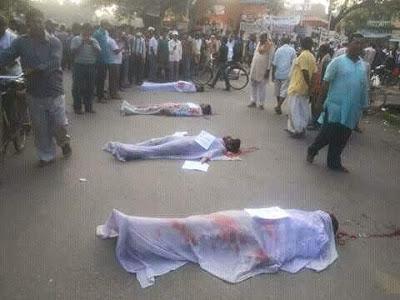 4 protester killed in saptari Nepal