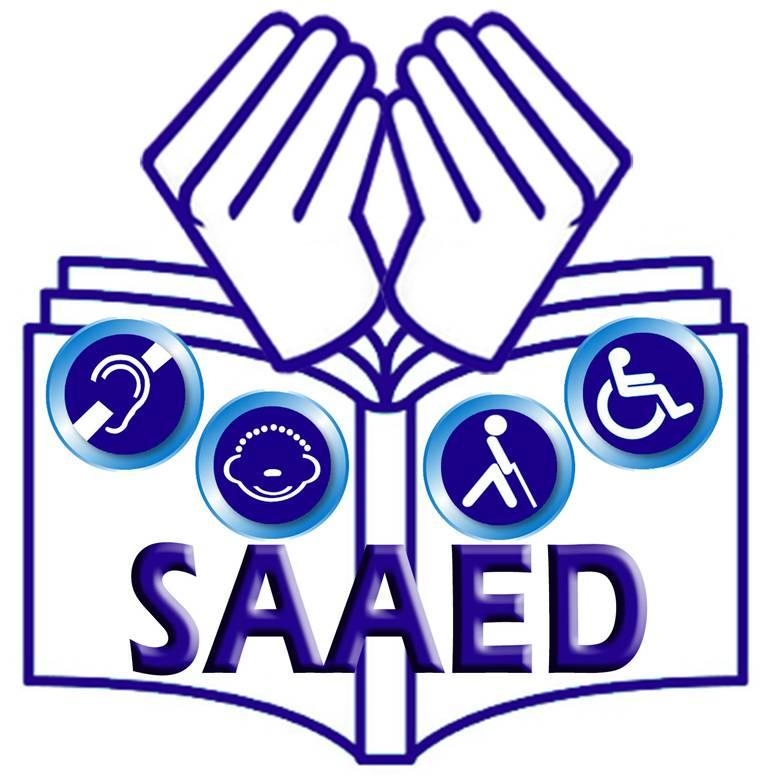 Servicio de Apoyo y Acompañamiento al Estudiante con Discapacidad
