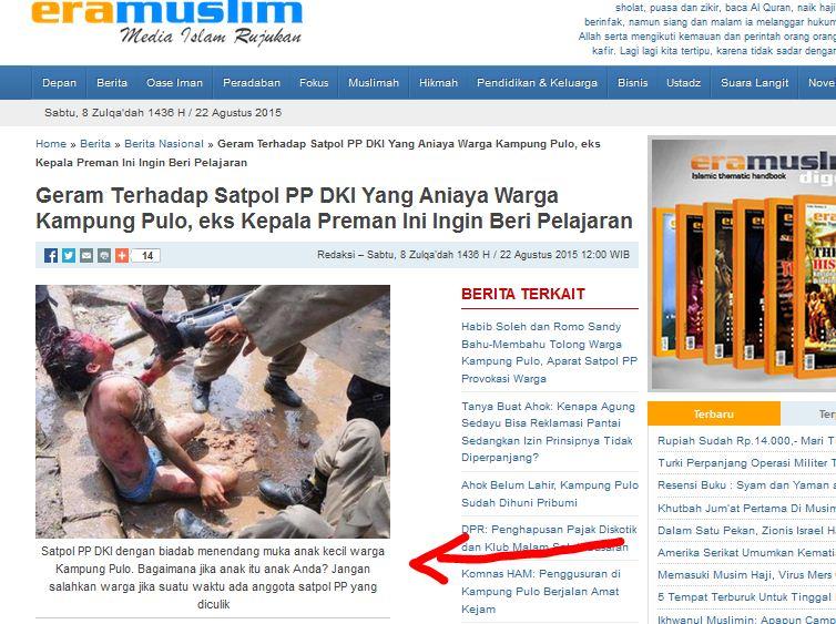 era muslim Eramuslim whois and ip information and related websites for eramuslimcom.