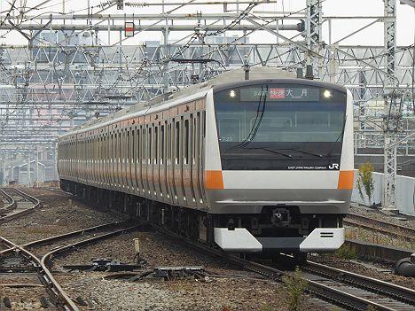 中央線 快速 大月行き E233系