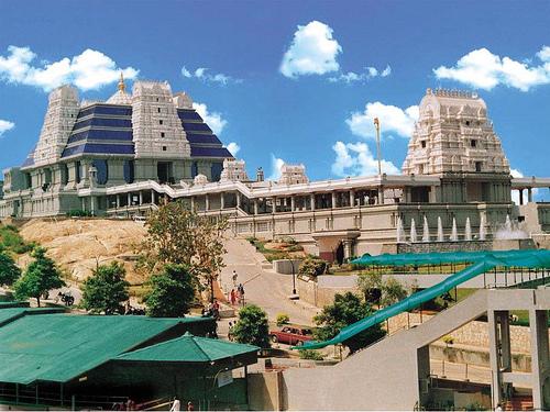 Iskcon Temple BangaloreIskcon Temple Russia