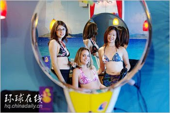 The first bikini hairdresser's