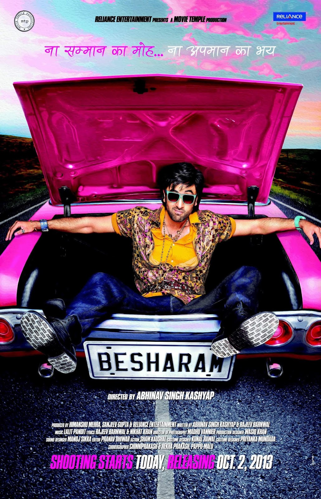 Besharam – 2013 – English subtitle