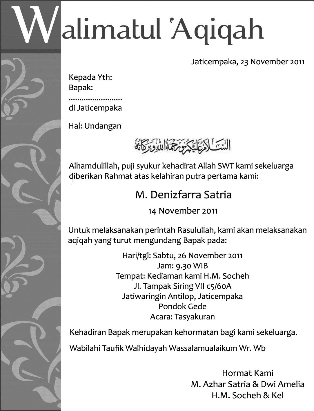 undangan aqiqah acara aqiqah dede di acara aqiqah dede ini