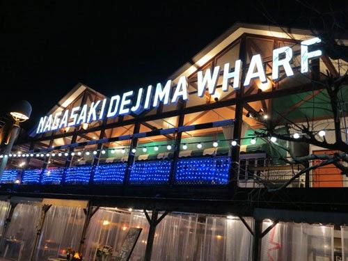 Nagasaki Dejima Wharf, Kyushu, Japan