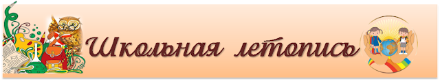 МКОУ СКОШ VIII вида № 9