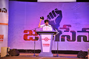 Janasena Vizag Youth Meet Photos-thumbnail-20