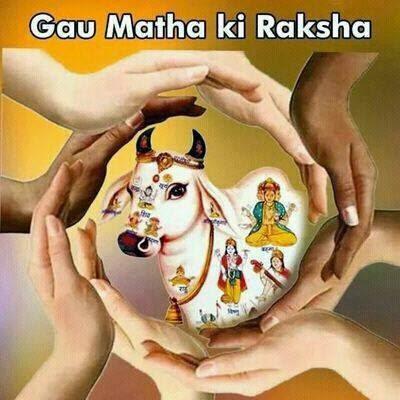 Gau Matha ki Raksha