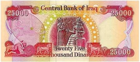 ... dinar rm130 ini adalah masa terbaik untuk memiliki dinar iraq