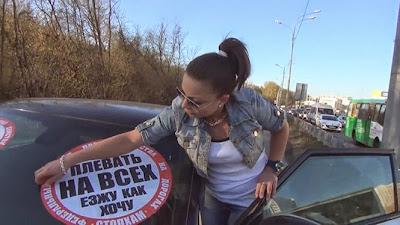 Παίρνοντας εκδίκηση από οδηγούς που οδηγούν πάνω στο πεζοδρόμιο