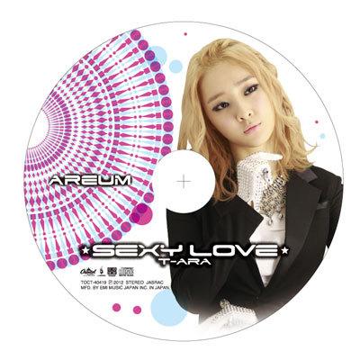 CD Cover Single T-ara Sexy Love di Jepang versi Areum