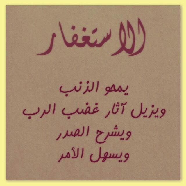 تحميل 100 صور إسلامية ادعية واحاديث وكلمات رائعة  7f30672fbc070d89514283280edb1361