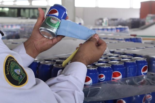 'Pepsi' falsa