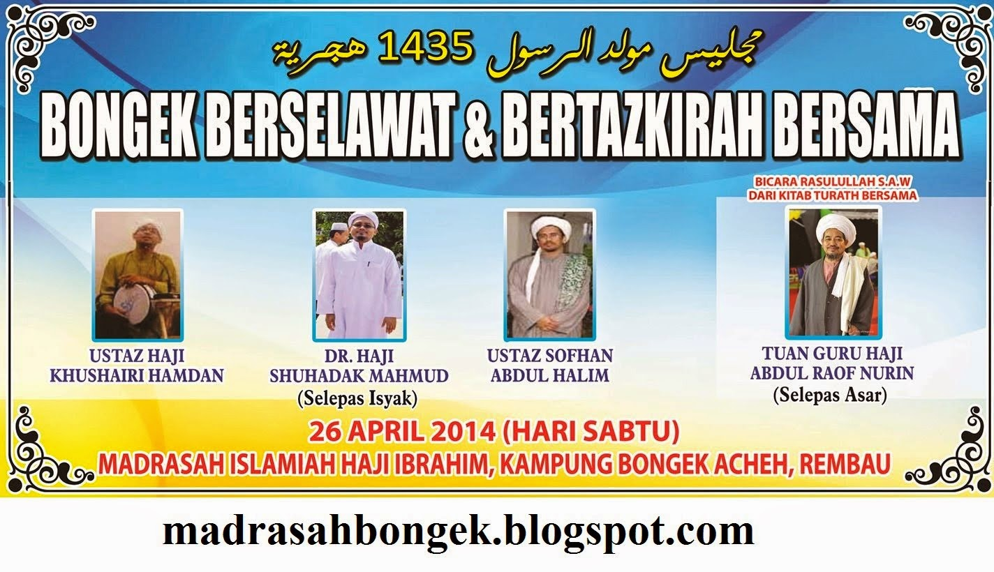 BONGEK BERSELAWAT - 26 APRIL 2014, SABTU