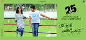 Bhale Bhale Magadivoi movie wallpapers-thumbnail-3