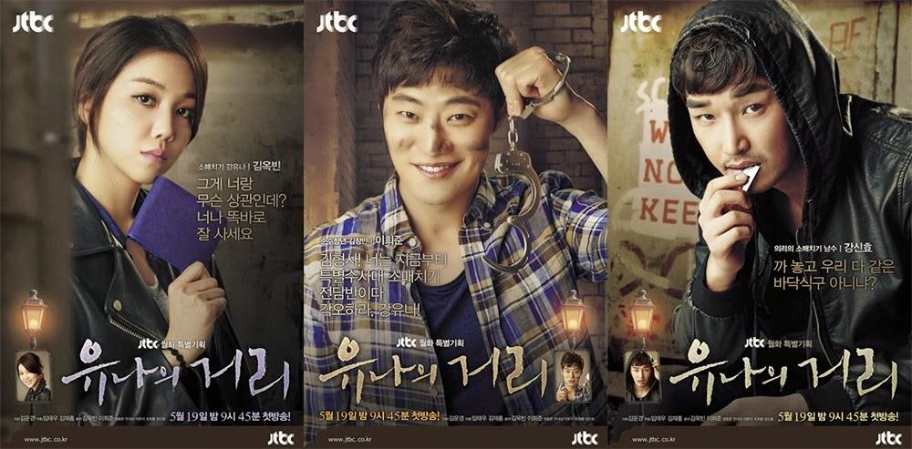 Siêu Đạo Chích - Yoo Na's Street 2014