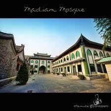Madian Masjid