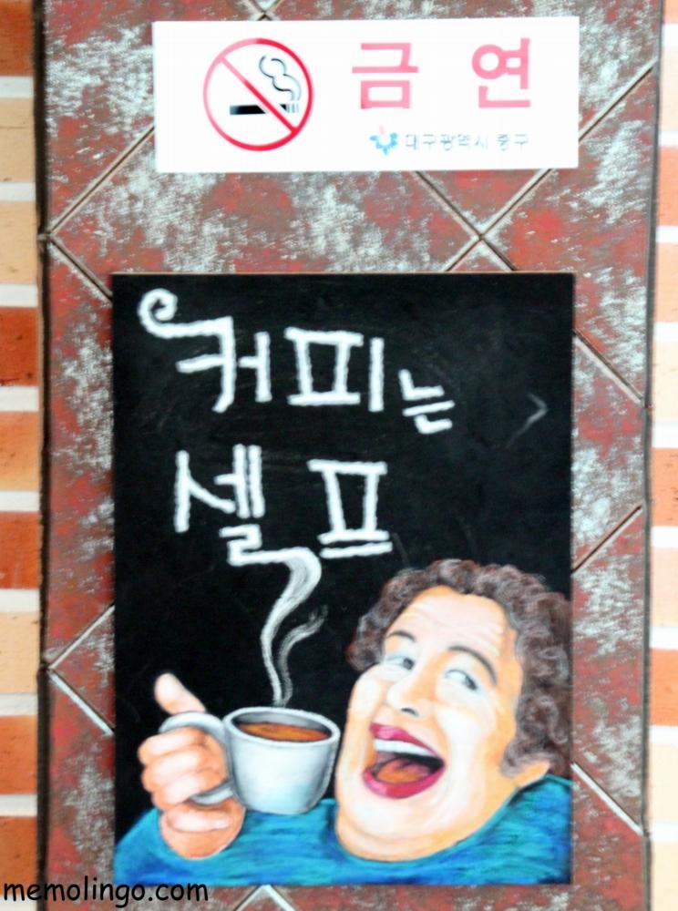 Dos carteles de un restaurante coreano: tabaco no pero café sí